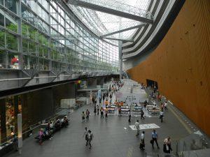 Entrada de Tokyo forum