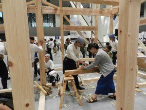 Obra de Tokyo forum