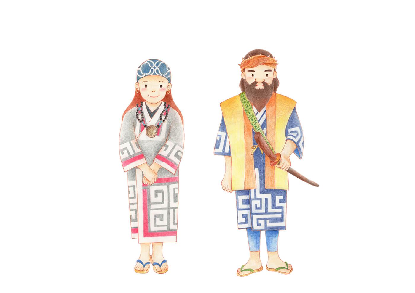Los Ainu