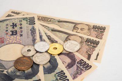 Moneda de Japon / Información sobre Japón