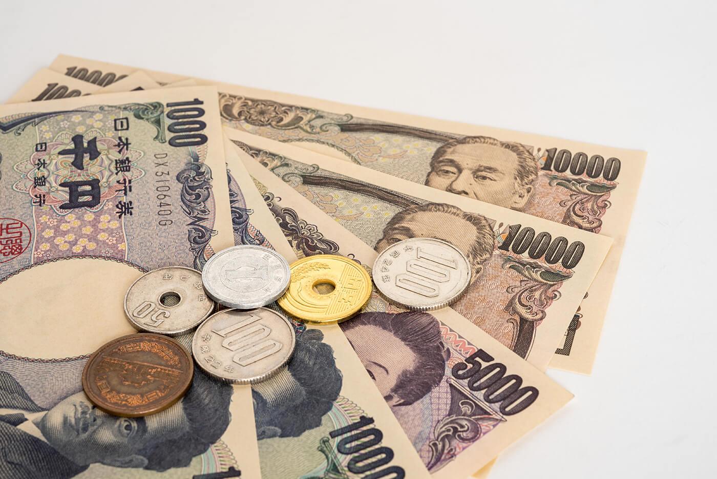 Moneda japonesa  /  Información sobre Japón