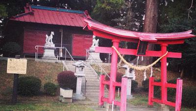 Templo o santuario