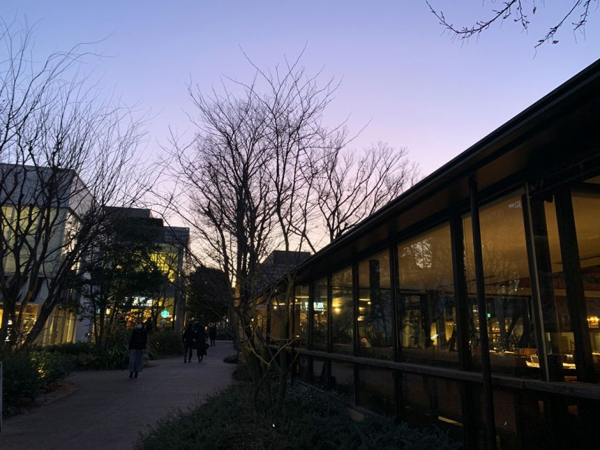 4 estaciones de Tokio