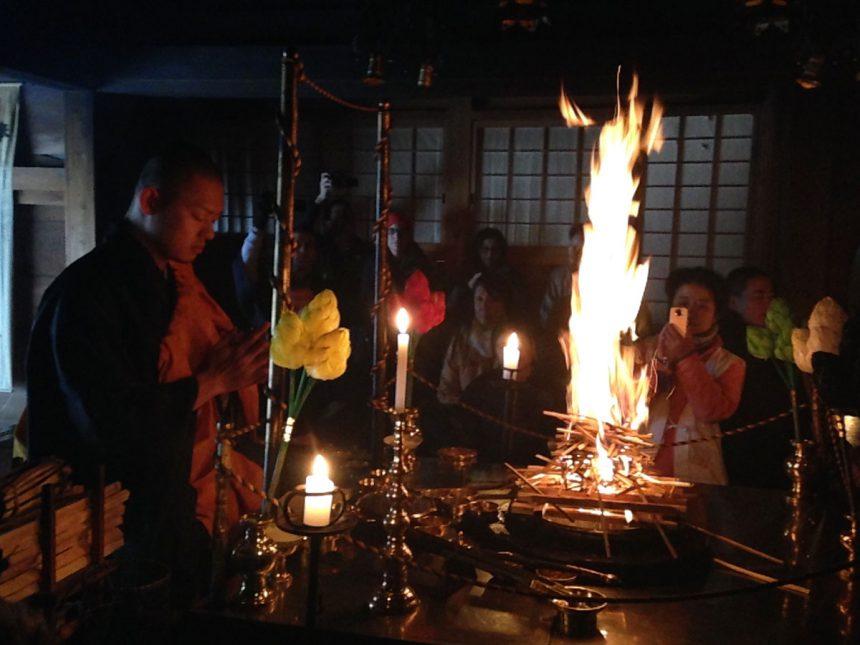 Shukubo - Alojamiento del monasterio