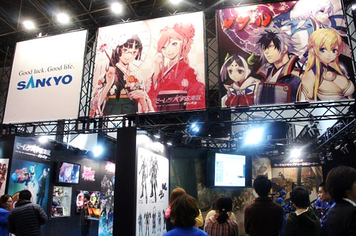 Anime culture in Japan