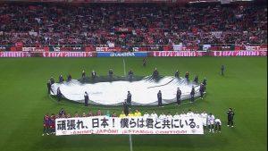 El nuestro mensaje - Viaje a Japon -