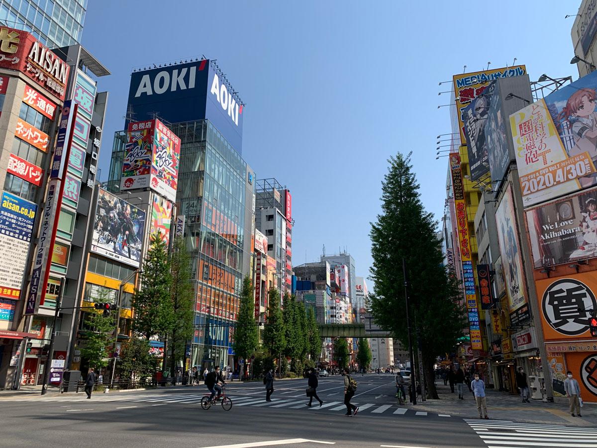 El aroma de Japón