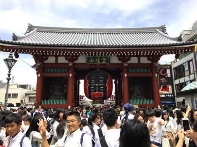 El templo Sensoji : Asakusa