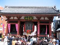 Viaje a Japón 7 días  : 24 / Junio ~ 30 / Junio / 2018