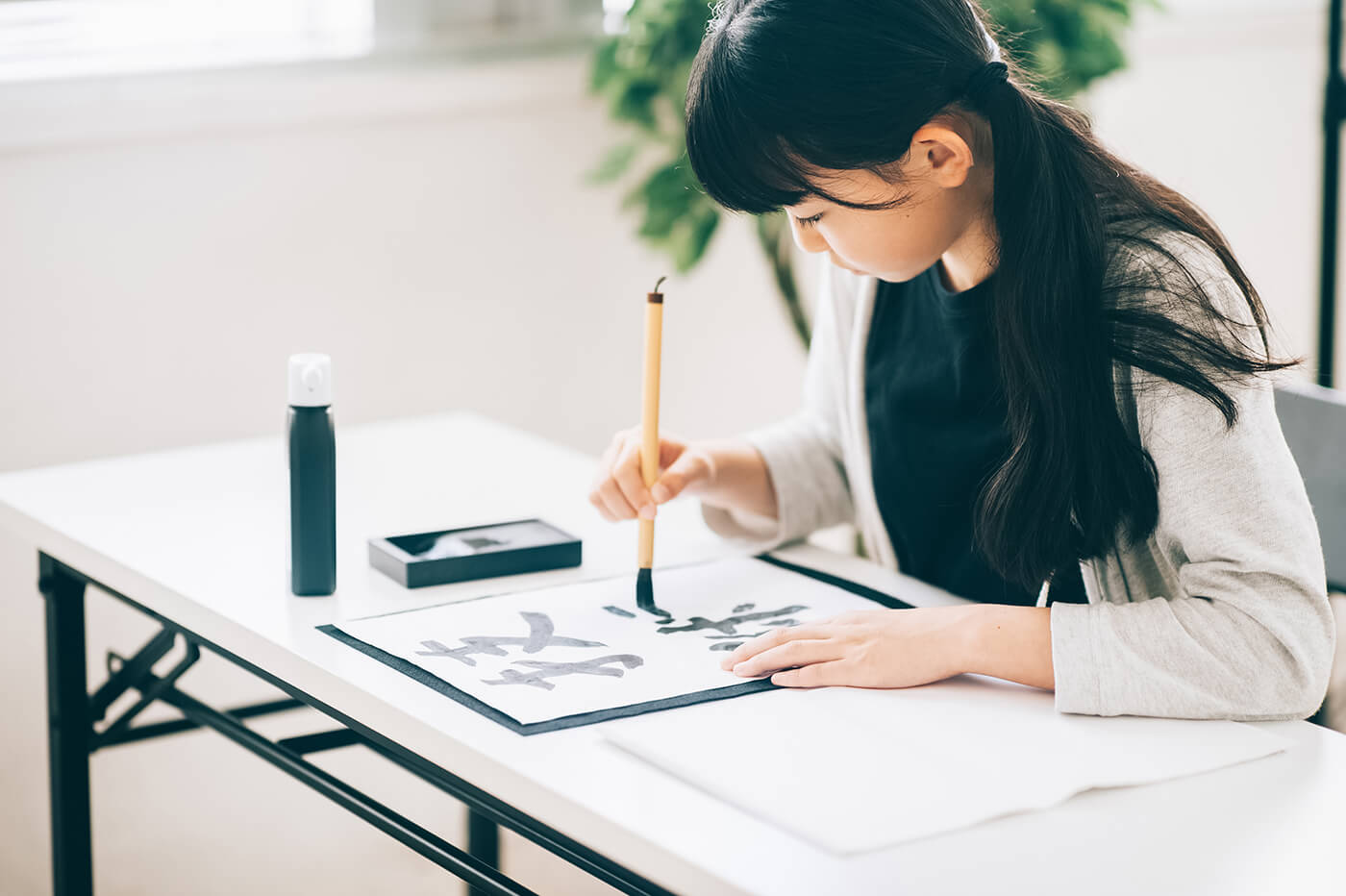 Caligrafia Japonésa