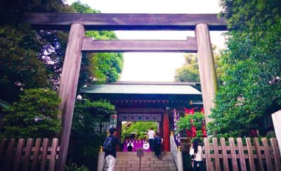 Tokyo Daijingu