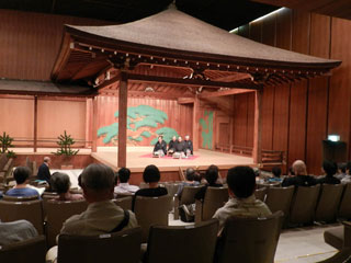 Canciones Japones, Utai