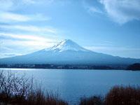 Viaje a Japón 7 días  : 24 / Junio ~ 30 / Junio /  2021