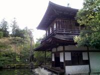 Ginkakuji - Pabellón Plateado -