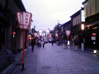 Leyendas de Tokio, Kioto y Nara 5 días