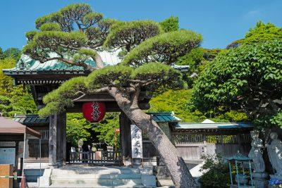 Templo Hase-dera