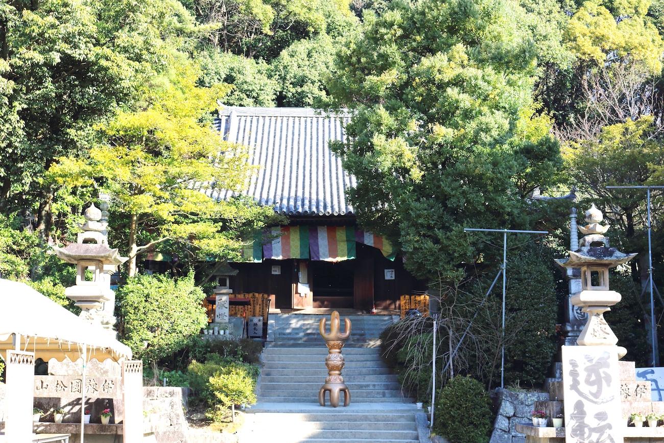 El templo Ishite