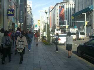 Tokio limpio