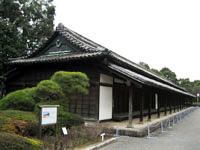 Jardín oriental del palacio imperial