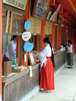 Santuario Kasuga - Kasuga Taisha -