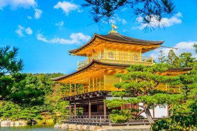 Kinkakuji - El pabellón Dorado -