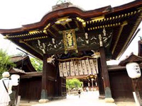 Kitano Tenmangu -El santuario de Kitano Tenmangu-