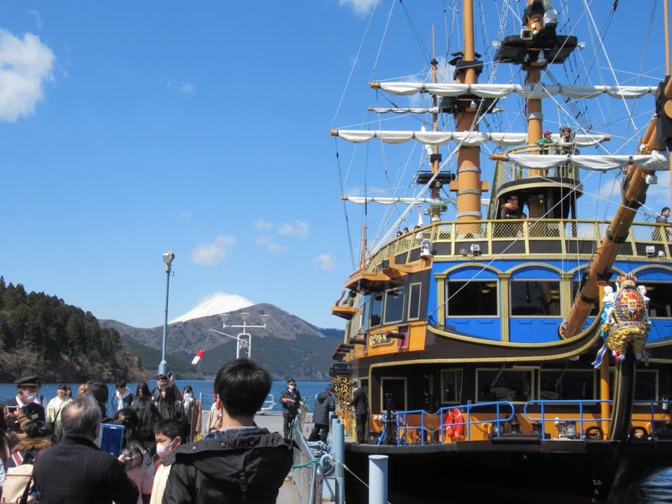 Hakone y lago Ashi