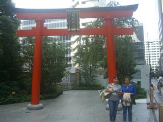 Mexicanas en japón