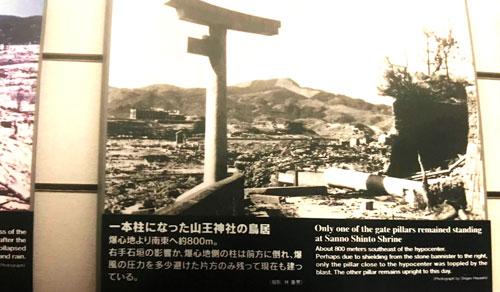 El Museo de la Bomba atomica en Nagasaki