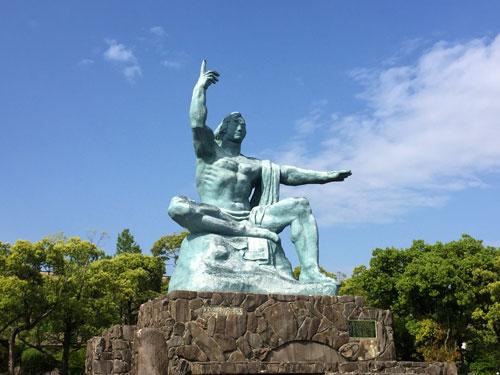 La ciudad de Nagasaki