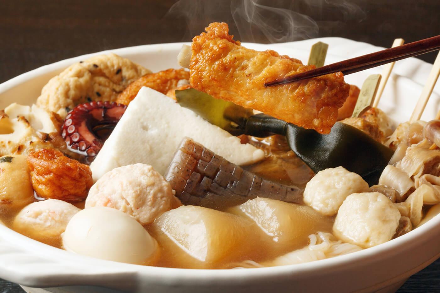 Oden : sopa con ingredientes diversos