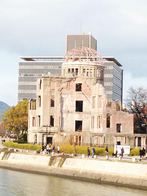 La ciudad de Hiroshima