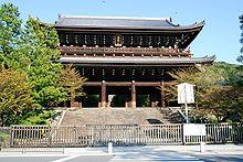 Chion-in -El templo de Chion-in-