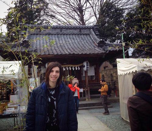 Santuario Kumano Kawagoe