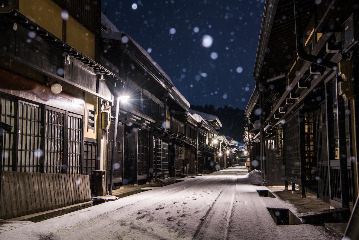 Más Detalles de Takayama