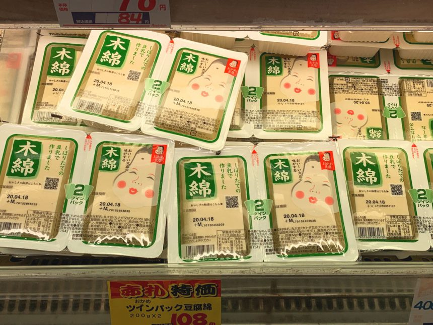 Tofu : Queso de soja
