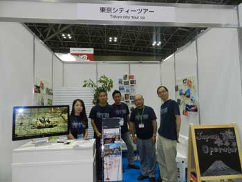 Tourism Expo Japon 2015