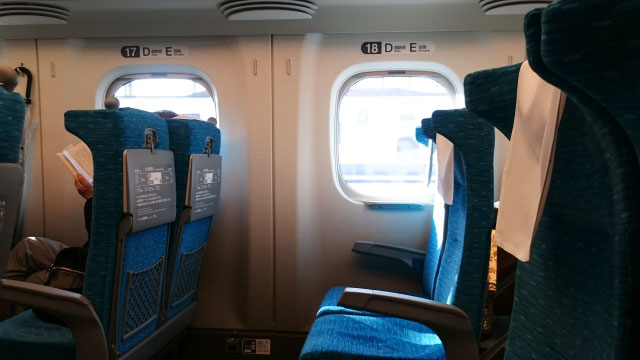 El Tren Bala : Shinkansen