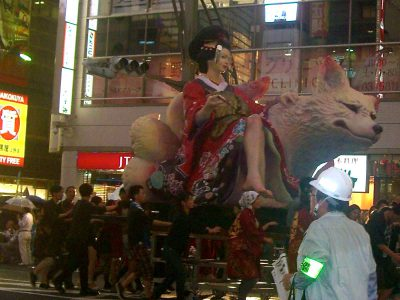 Fiesta de Ueno