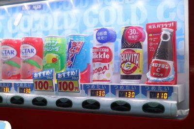 Máquina expensadoras / Información sobre Japón