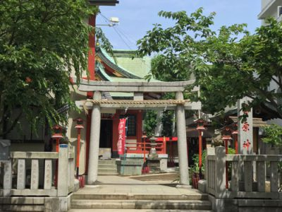 Distrito Yoshiwara