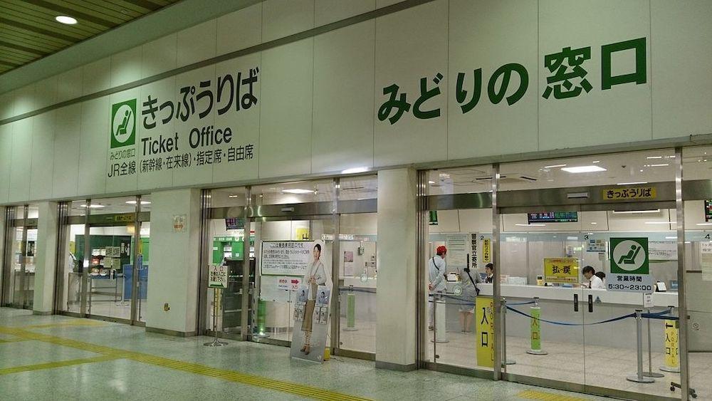 Transporte publico en Japón : Video