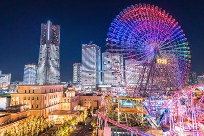 Yokohama en espanõl