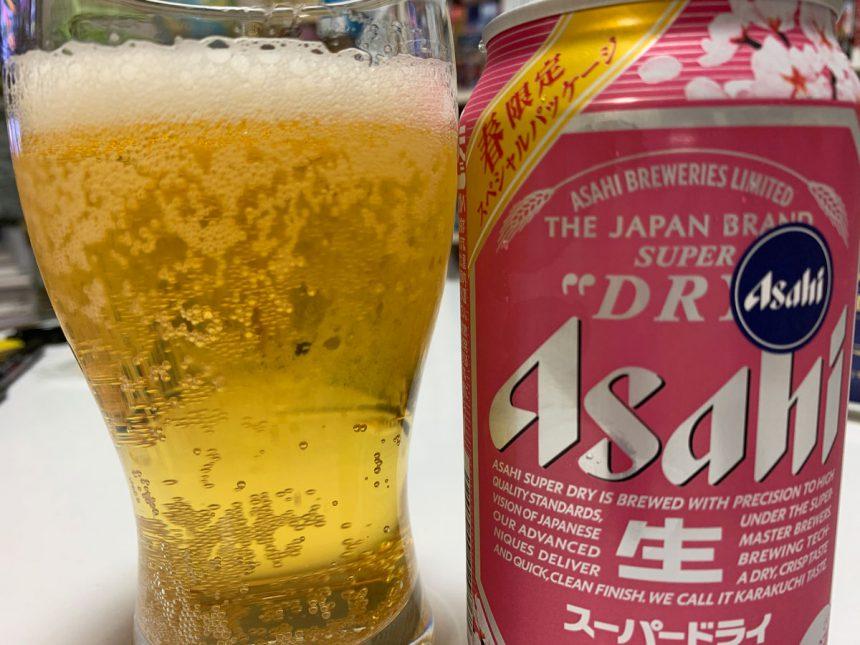 cerveza especial en primavera
