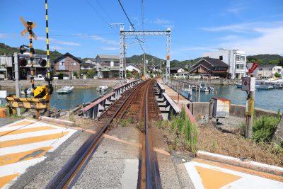Como ir a Okunoshima