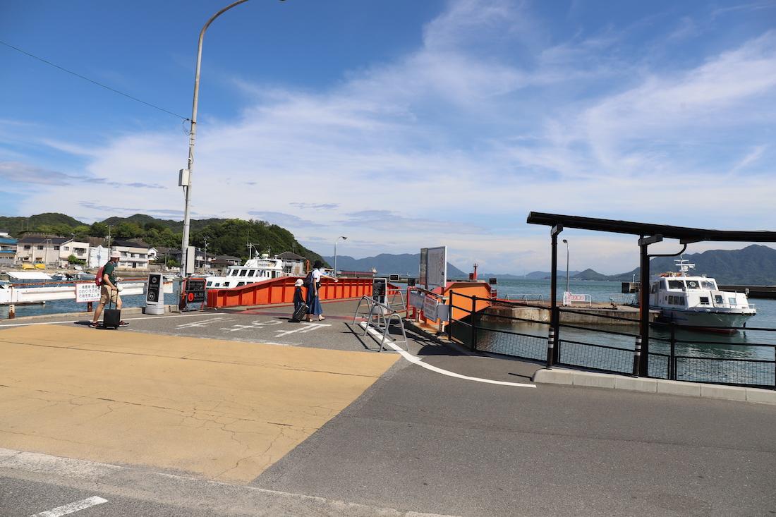 Okunoshima,ferry