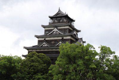 Hiroshima-jo,Castillo de Hiroshima