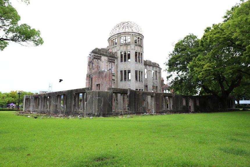 Domo de la Bomba Atómica