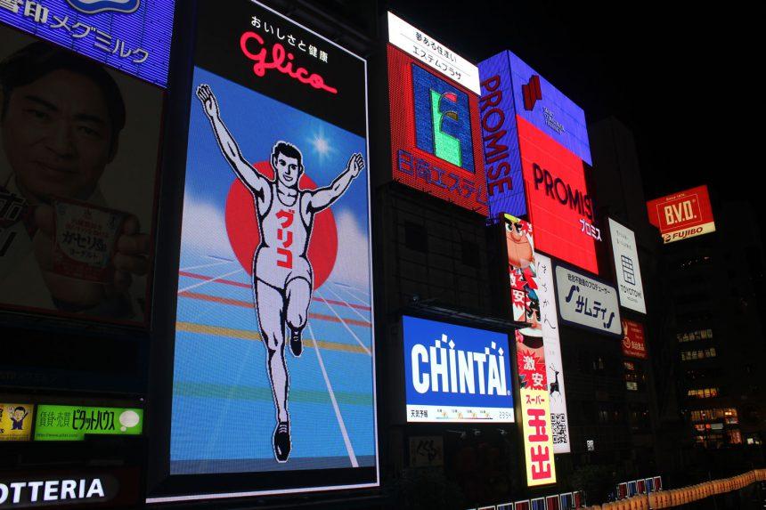 Dotonbori : Osaka