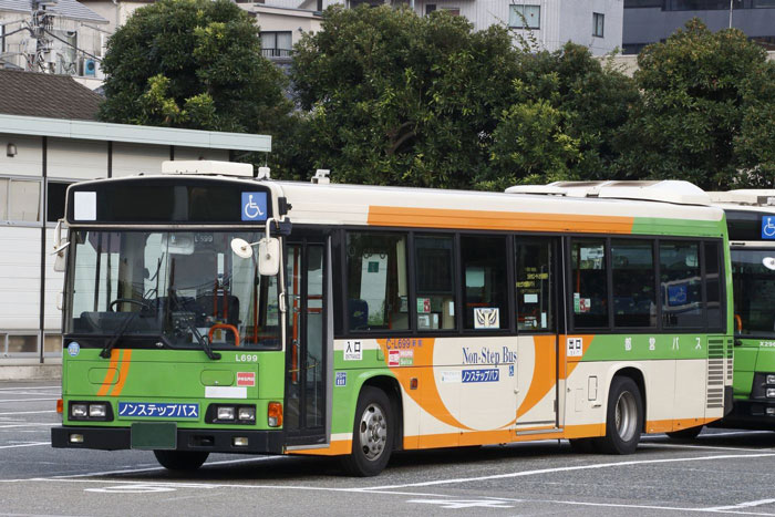 autobús en Kioto